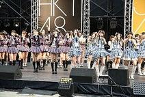 SKE48とHKT48 AKB48グループ初の合同握手会を挙行!