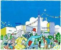 開業2周年をお祝い 中村七之助、尾上松也による「スカイツリー歌舞伎」も