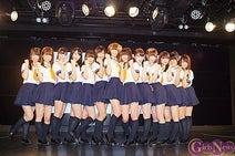 ヤンチャン学園に新入生が加入しパワーアップ!