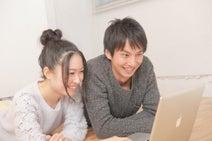 カップルの1/3は出会い系から始まった?! インターネットの出会いは幸福度が高く離婚率が低いことが調査によって明らかに