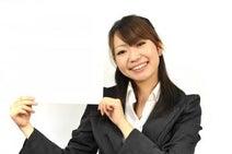 輝く憧れの世界!アナウンサーになったら入りたい局ランキング!「第2位 NHK」1位は?
