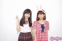 人気モデル 久間田琳加と木野園子が「SUPERりんくまそのぴょんTV」でゲストを交えて学力テスト対決! 結果は?