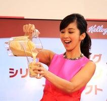優香が、食物繊維たっぷりの「シリアル入りスムージー」作りに挑戦!