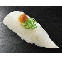 くら寿司に「とらふぐにぎり」が期間限定で登場 - 大手回転寿司チェーン初
