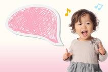 「椛」「心桜」「陽翔」…何て読む? 赤ちゃん名付けアクセスランキングに見た最新トレンド
