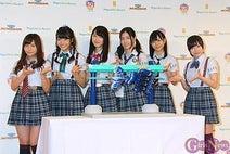 SKE48がナガシマリゾート広報大使に就任! 松井珠理奈はプールで滑ってもダジャレは滑らず