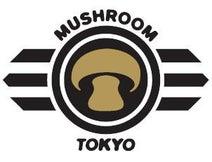 ダイエット向け食材として注目をあつめるマッシュルームの専門店が日本初オープン!