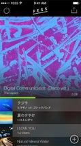 カヤック、iPhone用の音楽共有再生アプリ「FESS」