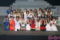 アリスインプロジェクトの舞台「エデンの空に降りゆく星唄」が公演初日!