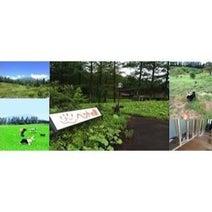 岩手県滝沢市に、世界最大級のペット施設「ペットの里」がオープン