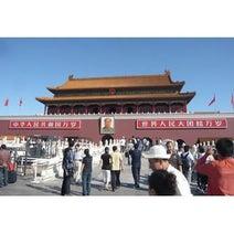 1分でできる世界遺産小話 (20) 世界の中心を思わせる北京の故宮で起きたコーヒーショップ騒動って?