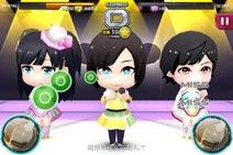 AKB48のメンバーもハマってる! スマホゲームアプリ「AKB48 ついに公式音ゲーでました。」