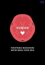 福山雅治、自身初となる全国ドームツアーのBlu-ray&DVDが先行発売決定