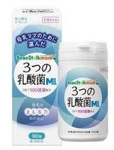 乳幼児のアレルギーリスクを軽減!母乳ママのための乳酸菌含有食品