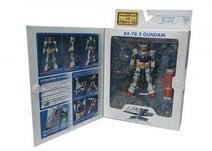 操縦してみたいアニメのロボットは?「1位 RX-78ガンダム(機動戦士ガンダム)」