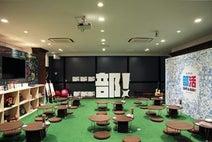 東京都・銀座に、芝の上で部活ができるカフェ&バーが期間限定オープン