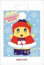 原宿&梅田で「限定スタンプ」押せるなっしー キデイランドの「ふなっしー祭り」