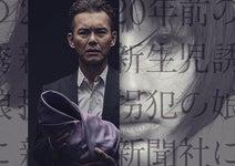 渡部篤郎主演「翳りゆく夏」に門脇麦!前田敦子は風俗嬢に