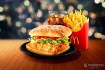 マクドナルド、贅沢な新バーガー登場