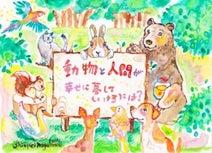 知ってた? 日本では年間約16万頭もの犬猫が殺処分に遭っている! 「りぼんBOX」チャリティで動物たちを救おう