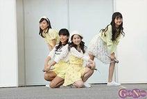 NMB48市川美織のライバル? ピチレから4人組ガールズユニット『ピュアレモン』誕生! フレッシュレモンな魅力が弾けるドキドキなデビュー!