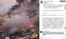 神戸出身の戸田恵梨香 阪神淡路大震災20年「生きよう」