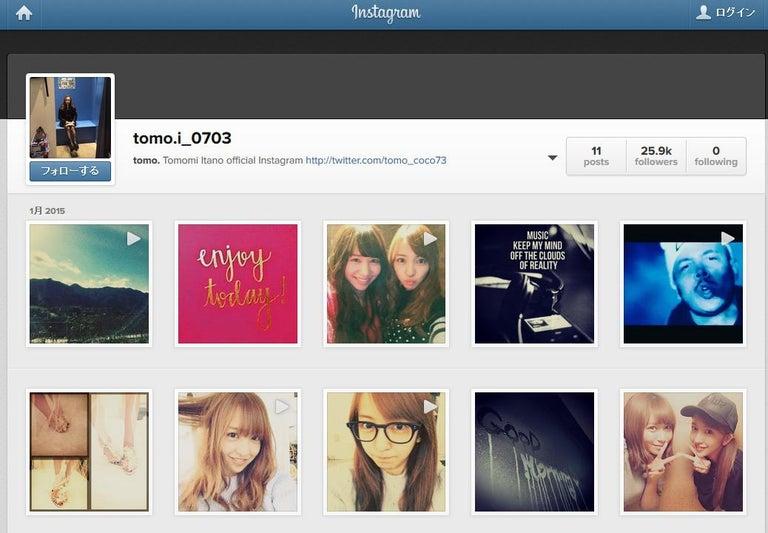 板野友美がinstagram開始 河西智美との写真も公開