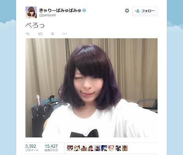 きゃりーと深瀬 お揃いの紫アッシュにした髪公開 , Ameba News