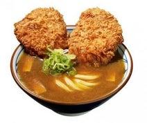 特大ロースカツが2枚も!丸亀製麺から『Wカツカレーうどん』期間限定で登場