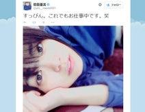 AKB前田亜美 ツイッター開始、早速すっぴん投稿 - Ameba News ...