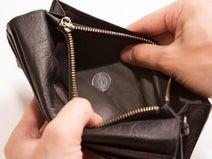 マジックテープ財布、社会人はNG?