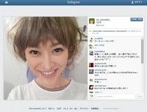 山田優 ふんわりショートのウィッグを付けた髪型公開