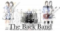 異色のサポート専門ガールズバンド「The Back Band」が始動!
