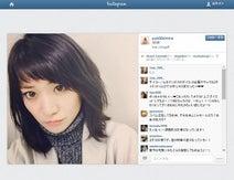 大島優子 黒髪・オンザ眉毛のイメチェン髪型公開