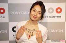 谷桃子「ファンの方には、ギャップを観て欲しい」、主演作『鬼灯さん家のアネキ』がBD&DVD化