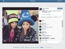 板野友美 妹との2ショット公開「姉として応援してます」