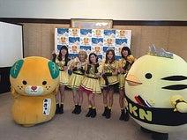 「バリキュン!!」(ひめキュン+バリィさん)が愛媛県知事を訪問!