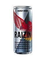 大正製薬エナジードリンク「RAIZIN」が一時品切れに、順次出荷予定