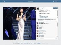 板野友美 中国でレッドカーペット歩くドレス姿公開