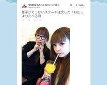 中川翔子 母・桂子さんと2ショット「美しい」「綺麗」