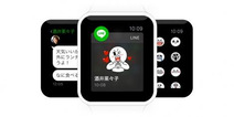 LINE、Apple Watch対応アプリ提供へ