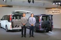 新型ホンダステップワゴンの価格は228万8000円から! 話題のわくわくゲートも!!