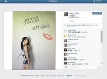 板野友美 ツインテール姿公開でファン「やばかわいい」