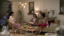 元テラハ女子3人が赤裸々トーク! 筧美和子、住岡梨奈、近藤あやによる恋愛観ぶっちゃけ動画が公開中
