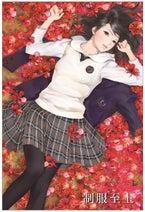 制服美少女満載! 台湾イラストレーター・蚩尤 個展「制服至上」レポート【インタビューあり】