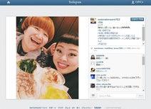 渡辺直美 近藤春菜と焼き肉約10人前食べたことを報告