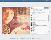 上野樹里 Instagram開始し自作の絵多数公開
