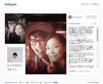 柴咲コウ 中山美穂と2ショット公開「夢のコラボ」の声
