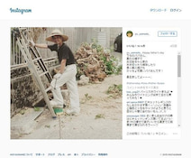 山田優 父の写真公開で「若い」「優しそう」の声