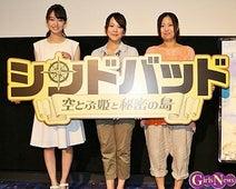 田辺桃子 映画「シンドバッド 空とぶ姫と秘密の島」で声優初挑戦!!